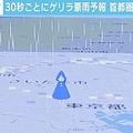 30秒ごとにゲリラ豪雨予報を更新 理化学研究所などが世界初に