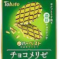 京都府産の宇治抹茶を使用 東ハトのハーベストシリーズから新味登場