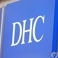 DHC子会社「DHCテレビ」が制作するネット番組の出演者による嫌韓発言が韓国に伝わり、DHC製品の不買運動が始まった(資料写真)=(聯合ニュース)