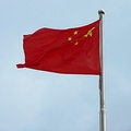 26日、ロイター通信によると、米国務省が選ぶ「世界の勇気ある女性賞」の受賞が決まった中国の女性人権活動家の倪玉蘭氏が、中国当局により自宅軟禁下に置かれていることが分かった。資料写真。