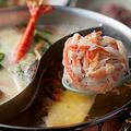 豪華食材!お鍋女子会におすすめの絶品中華レストラン「チャイナルーム」