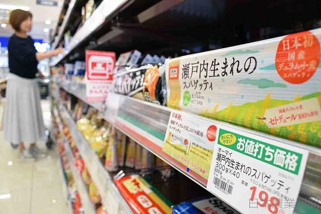 [画像] デュラム小麦産地化実現 農研機構日本製粉が日本向け開発 兵庫で100トン突破