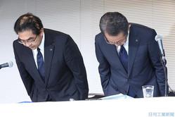 謝罪するマツダの菖蒲田清孝取締役専務執行役員(右)と向井武司常務執行役員