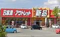 8万円のソファが1円に…兵庫・加古川市の激安家具店が話題
