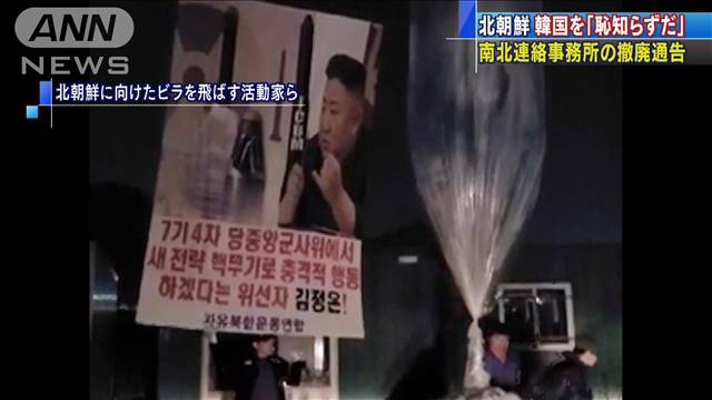 韓国 の 今日 の ニュース