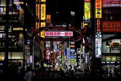 YouTuberとしても活躍する歌舞伎町の人気キャバクラ嬢逮捕の衝撃とは(イメージ)