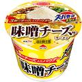 スーパーカップ 3種のチーズ発売