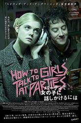 ジョン・キャメロン・ミッチェル監督の 7年ぶり長編監督作が日本公開 (C)COLONY FILMS LIMITED 2016