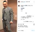 千原ジュニアの楽屋に「半沢直樹」出演者が乱入?「似てる」