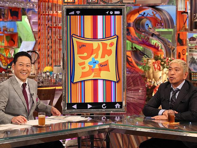 ダウンタウン松本、R-1出場資格を失った芸人のネタに「いろいろ言いたいことはあるけど…」