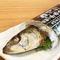 くら寿司 インパクト大な恵方巻