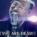 「俺ら東京さ行ぐだ」の新バージョンを歌う吉幾三