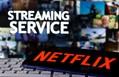 Netflix会員、2020年末時点の世界の有料会員数が2億366万人に