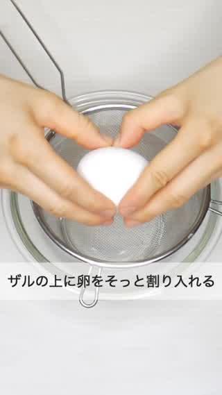 ホテル風!究極の目玉焼きの作り方