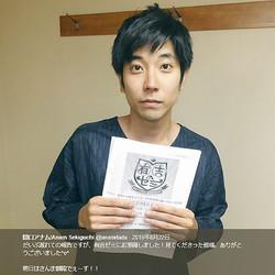 母・竹下景子から月20万円の小遣いをもらっているという俳優のアナム(写真はアナムのツイッターより)