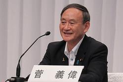 菅首相 自著をこっそり改訂…「記録残すのは当然」の記述削除