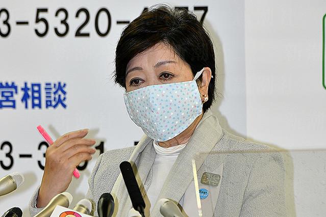"""[画像] 小池都知事、7月の知事選は""""無敵"""" 人気とりのバラマキで東京都の財政は…"""