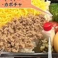 北鎌倉にあるミシュラン名店が200円弁当を販売 休校中の子どもへ向け