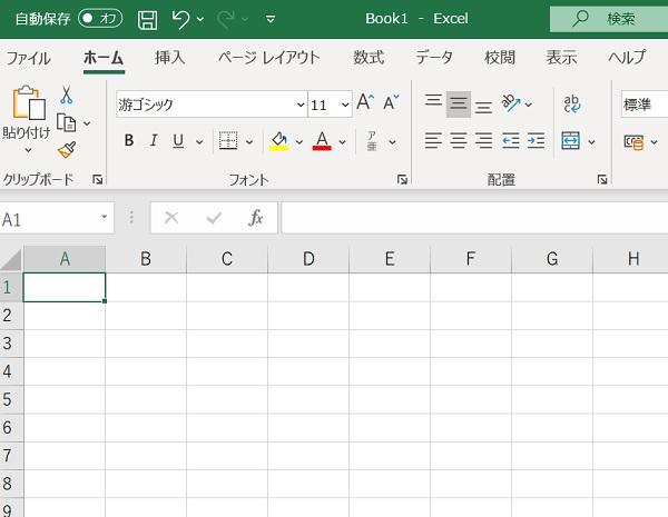 【IT】「Excel使えないおじさん」をどこまで許容すべきか? 文化庁の補助金申請でひと悶着
