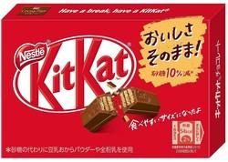 リニューアルでレシピとサイズが一新された「キットカット」(画像はネスレ日本より提供)