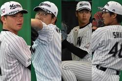 期待のかかるロッテ若手投手陣。左から成田、岩下、種市、島