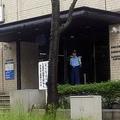 青森県警本部(C)共同通信社
