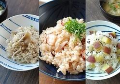 炊飯器にポンポン入れてスイッチオンで出来上がり♪秋におすすめの炊き込みご飯3選