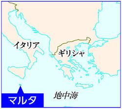 核兵器禁止条約 マルタが批准/発効へあと5カ国/45カ国目 ...