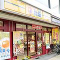 松屋フーズが「牛めし」を4年ぶり値上げ 並盛が290円から320円に