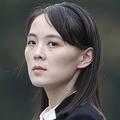 ベトナムの首都ハノイでの行事に出席した、北朝鮮の金正恩朝鮮労働党委員長の妹、金与正氏(2019年3月2日撮影、資料写真)。(c)JORGE SILVA / POOL / AFP