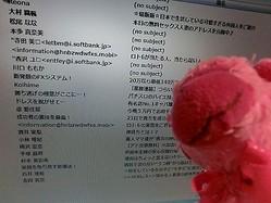 「@docomo.ne.jp」などのキャリアドメインから来る迷惑メール・なりすましメールを、効率よく撃退したい!