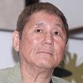 ビートたけしの離婚調停発言に妻・幹子夫人が猛反論