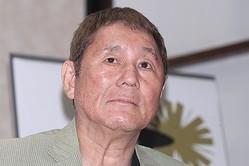ビートたけしの離婚調停発言に妻・幹子夫人が猛反論「呆れた」