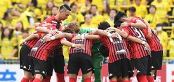 北海道での大地震、チリ代表とコンサドーレ札幌が選手らの無事を発表
