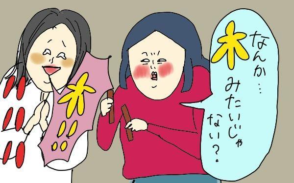 ママ ちゅ い