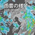 台風17号が接近 九州から四国の広い範囲で竜巻などの突風に注意