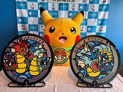 (C)2020 Pokémon. (C)1995-2020 Nintendo/Creatures Inc. /GAME FREAK inc.