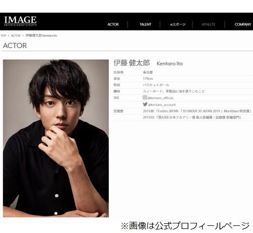 [画像] 俳優の伊藤健太郎逮捕、9月に事務所移籍したばかり