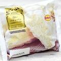 高カロリーな「白いメロンパン」