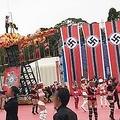 歌舞伎町の風俗王が「ナチス礼賛」歌謡ショー開催か 3億円かけた?