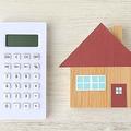 増税前と後、家購入で「損」しないのはどちらか 年収で違いも
