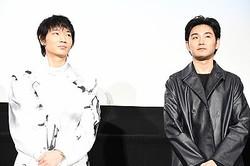 『影裏』が初日を迎えた綾野剛&松田龍平