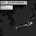 全国29都県でエール花火打ち上がる 大気不安定も見られたエリア多数