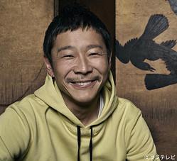 前澤友作氏がZOZO売却の真相を告白 爆笑問題と生放送で徹底討論