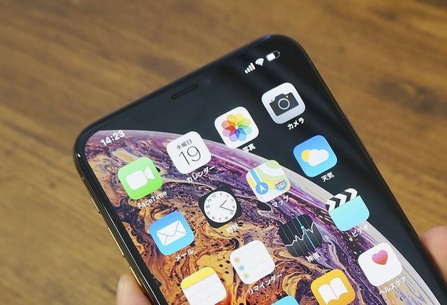 「iPhone XSでバッテリー%表示が消えた」←確認する方法がありました