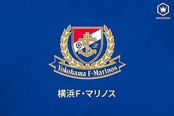 横浜FM、行政・社会支援団体への寄付を発表…延期の川崎戦で配布予定だったお菓子など