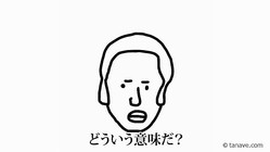 """北大路欣也の""""似顔絵""""が動く!田辺誠一が描く『刑事7人』は脱力度120%"""