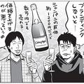 「海外に行かない人はなかなか気づかないだろうけど、本当に日本のモノやサービスは安くなってる」とホリエモン