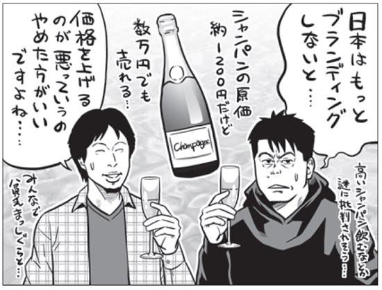 [画像] ホリエモン×ひろゆきが解説する、日本が″安い国″の理由「シンプルに、海外で売れる価値のあるものが作れていないから」