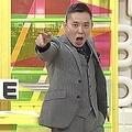 田中裕二がくも膜下出血などで入院 太田光と妻・山口もえが近況を報告